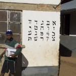Hadassah Infants school. Hebrew alphabet on wall. (errors: two letter missing, and two letters in wrong order)